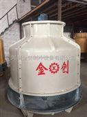 漯河40吨圆形冷却塔,40吨逆流玻璃钢冷却塔
