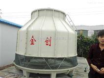 鹿邑80吨圆形冷却塔,鹿邑100吨玻璃钢冷却塔生产厂家