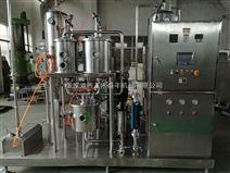 碳酸饮料生产线高倍数混合机