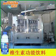 供應PET瓶維生素功能飲料 果汁飲料機械設備