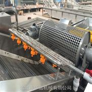 QX-5200-供应红薯清洗机 全自动连续式清洗风干流水线 洗菜机商用