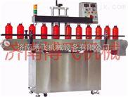 内燃机油全自动铝箔封口机++抗乳剂手持式铝箔封盖机【博飞】