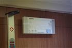 肯格王壁挂式空氣消毒機,60/80/100立方