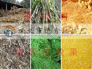 秸秆粉碎机——农用麦秆粉碎机变废为肥家用*