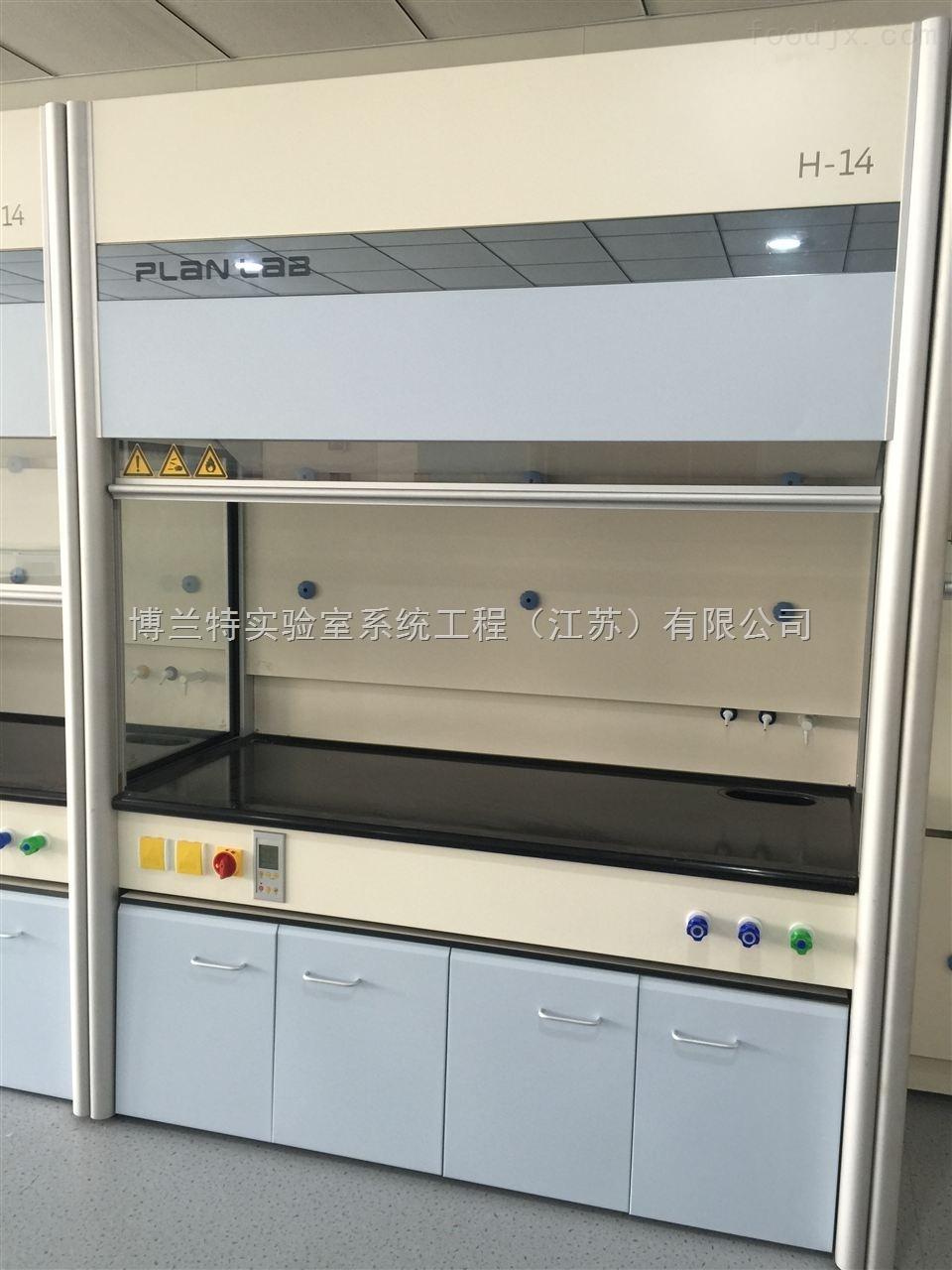 H-14-苏州实验室厂家直供H-14型铝钢通风柜博