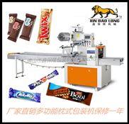 全自动枕式包装机 巧克力枕式包装机 包装机老婆饼专业品质 包装机直销
