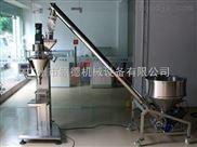 GD-FG 葛根粉末定量灌裝機