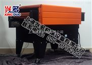 兴多供应4020型热收缩膜包装机pe全自动热收缩膜包装机塑封机
