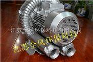 YX-51D-4制药机械设备专用旋涡气泵/高压风机