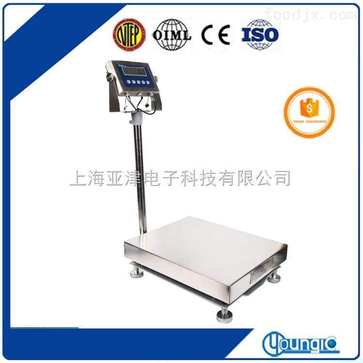 防爆TCS-EX-3100系列电子台秤
