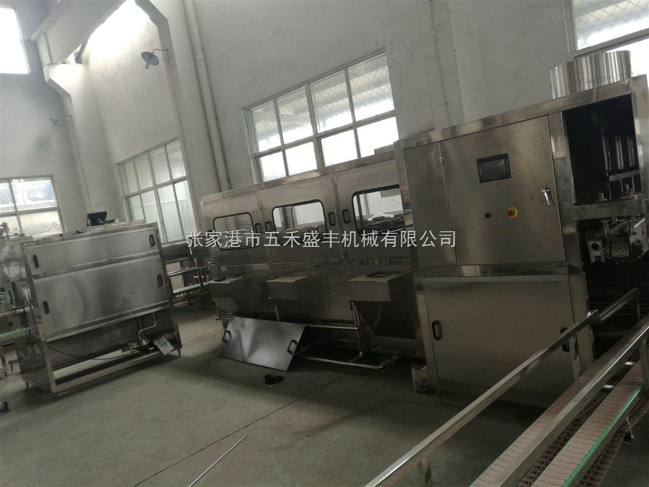 三合一桶装水生产线