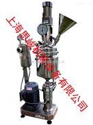 纳米金刚石微粉研磨分散机