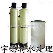 YSC-400-山西酒店洗浴全自动软化水设备专卖厂家