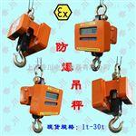 上海电子秤(上海电子称)上海地磅