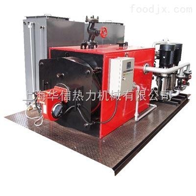 卧式燃油热水锅炉
