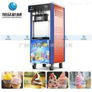 旭眾雙色冰淇淋機  低投入冰淇淋機 冰淇淋機價格