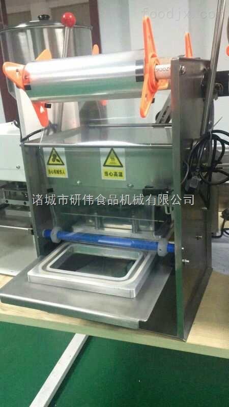 火锅蘸料碗式气调包装机