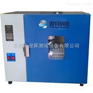 恒温老化箱高温烤箱恒温加热箱工业烘箱工业烤炉 PCB烘烤箱