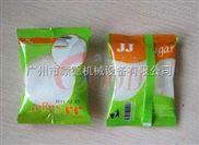 GD-FJ80 食用香精粉末包裝機