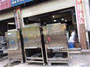 果木牛排炉,果木披萨炉,果木烧烤炉厂家直销长沙华腾詹经理13786199197