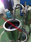 GMSD2000多壁碳纳米管浆料分散机