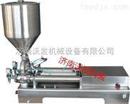 寿光自动定量灌装机