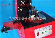 济南纸盒纸杯打码机 易拉罐罐头电动移印机 产品标签日期打码机
