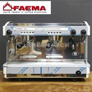 FAEMA飞马E98  A2半自动咖啡机商用意式双头电控
