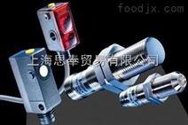 优势供应COGNEX视觉传感器LTC-50F