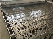 食品輸送線用耐高溫不銹鋼鏈板輸送帶轉彎機鏈板