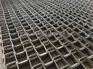 干燥冷却热处理输送线用长城型不锈钢网带马蹄链