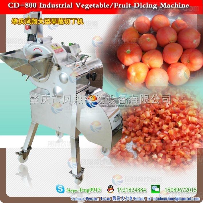 番茄切丁切粒机 三维切丁机