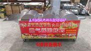 長沙市奧爾良雞腿搖滾烤雞爐,自動旋轉烤雞爐