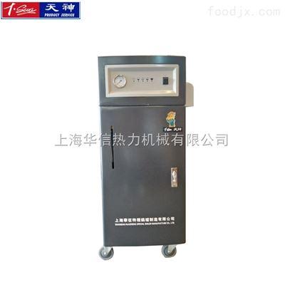 热销华信24kw电加热蒸汽锅炉