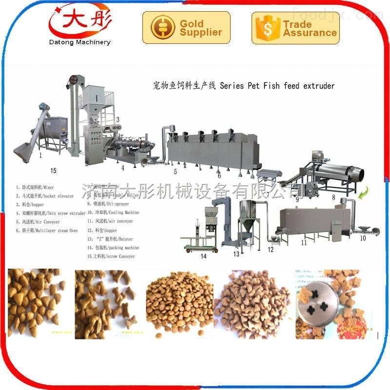 500kg/h蒸汽式狗猫饲料生产线、鱼饲料膨化生产线厂家