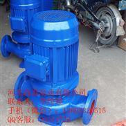 ISG50-200管道离心泵 管道泵厂家