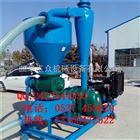 粮食气力吸粮机 大型气力吸粮机 吸粮机价格x7