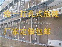 框架式金属电缆钢制拖链