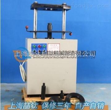 DL-300KN电动脱模器零售价多少_上海电动脱模器现货出售