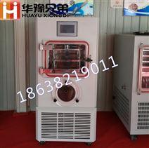0.2平方压盖型冷冻干燥机生物多肽冻干机