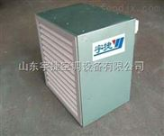 概述WEX-550边墙排风机气体比容变化