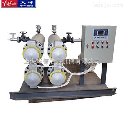 WDR0.050-0.3电导热油锅炉价格