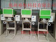 自动定量粉剂包装机 面粉粉末包装秤
