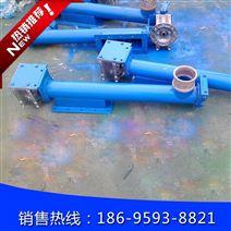 螺旋输送机厂家供应饲料管式螺旋输送机