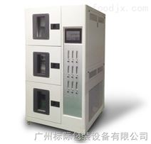 广州标际|GQ-900气调保鲜箱|气调保鲜贮藏试验箱|气调保鲜培养箱