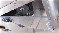 HK-93Z商用制丸机不锈钢高效造丸机全自动中药水丸蜜丸机