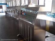 QX-80HM6-微硅粉微波干燥设备