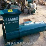 6df-a-木薯淀粉生产设备