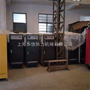 供暖用电热水锅炉