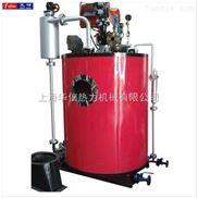 供应0.3吨燃油蒸汽锅炉